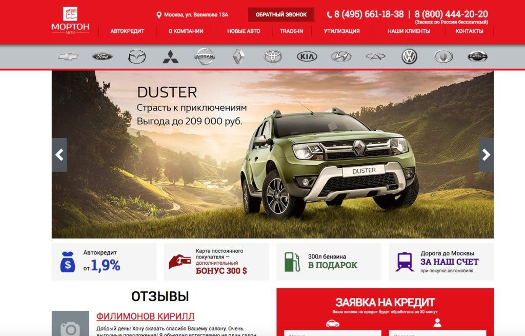 Отзывы об автосалоне вавилов city в москве азия авто автосалон в москве