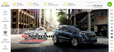 Автосалон альтера москва новые автомобили автосалоны по продаже грузовиков москва