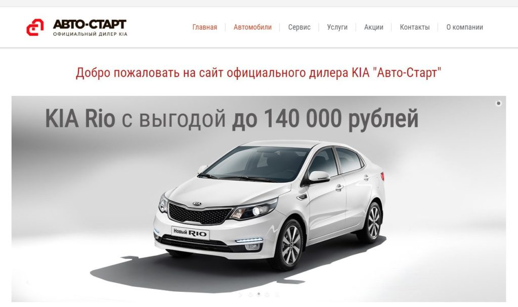 Автостарт автосалон в москве отзывы о центральном автосалоне в москве