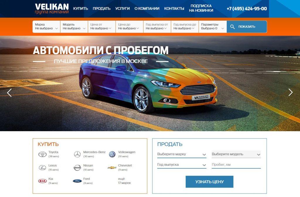 Отзывы об автосалоне великан авто москва самый качественный автосалон москвы