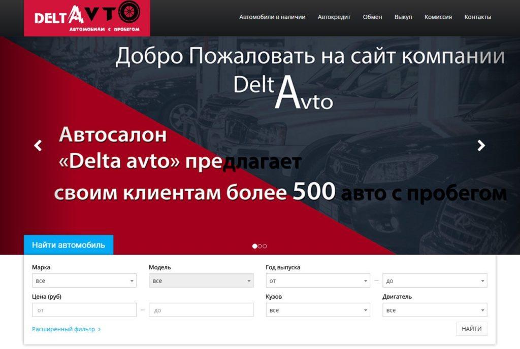 Черный список автосалонов в москве 2017 автосалоны москвы форд отзывы