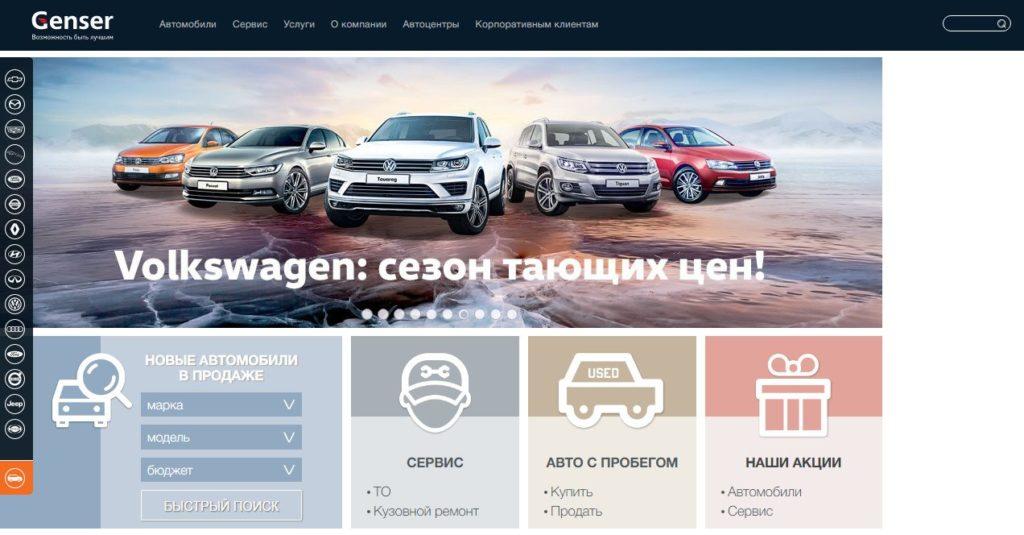 аренда машин без залога в москве