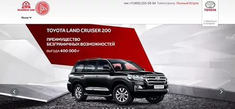 Отзывы о автосалонах тойота в москве вложения денег в авто
