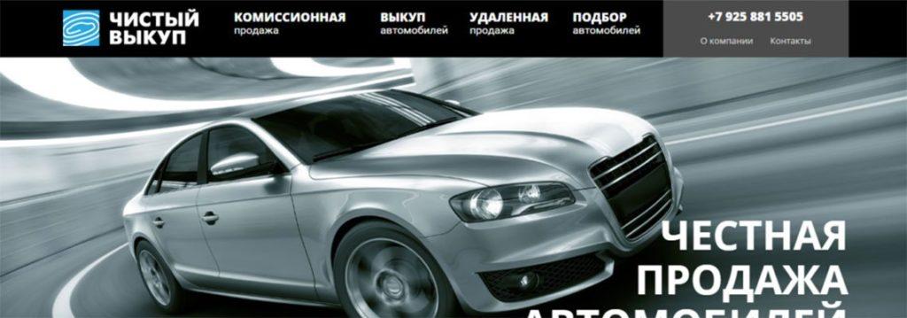 Честный отзывы об автосалонах москвы отзывы в автосалоне риа авто москва