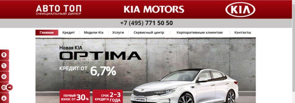 Реально хорошие автосалоны в москве автоломбард национальный кредит отзывы сотрудников