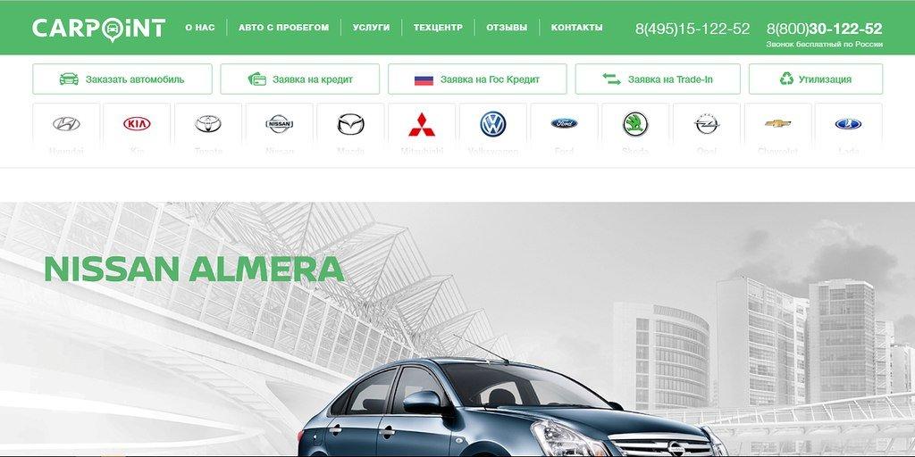 Автосалон госавтоторг в москве как проверить машину не в залоге ли она в банке