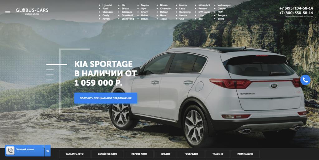 Черный список автосалонов в москве 2017 залог машины нужна ли регистрация