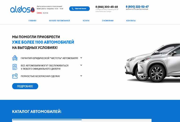 Автосалон в москве на ново часовой ломбард перспектива в москве адрес