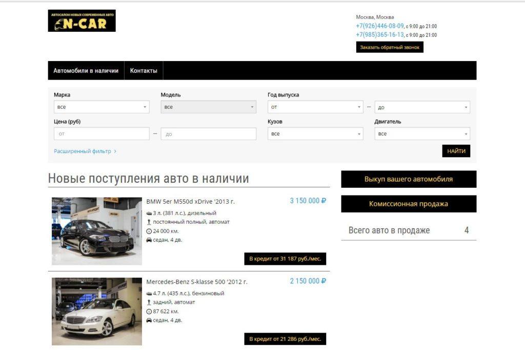 N-CAR