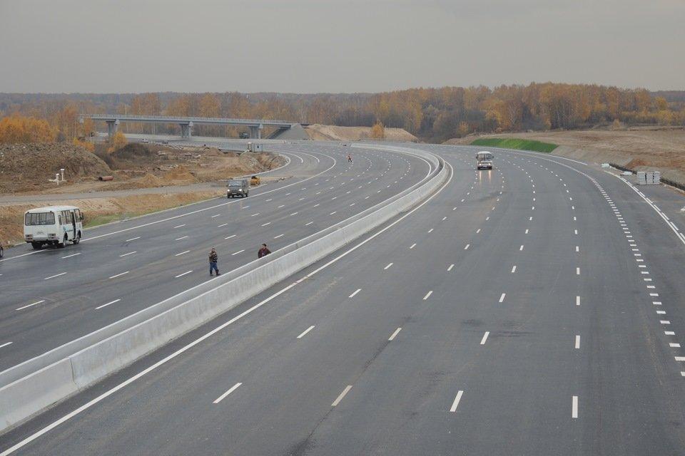 новые участки дорог
