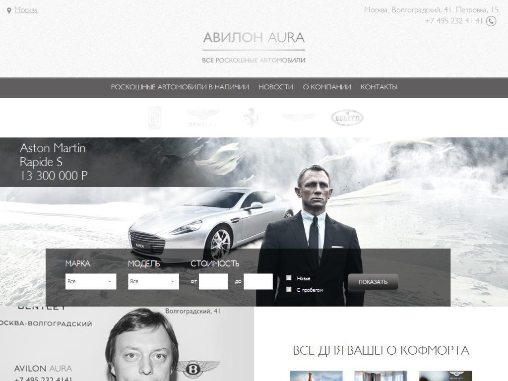 Bentley Москва-Волгоградский Волгоградский проспект