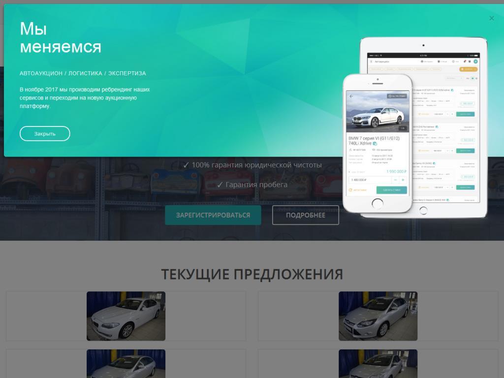 CarLink Ленинский проспект
