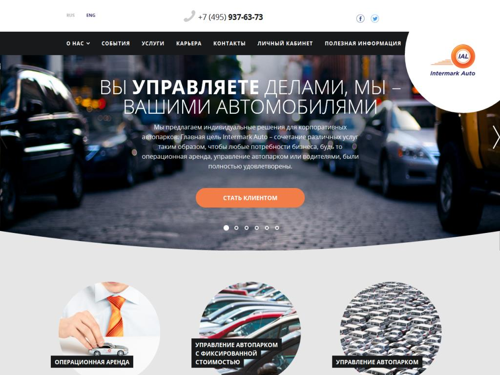 Intermark Auto