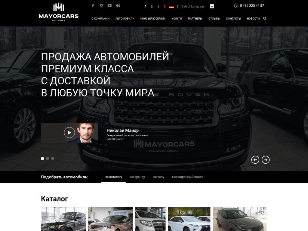 Mayorcars Краснобогатырская