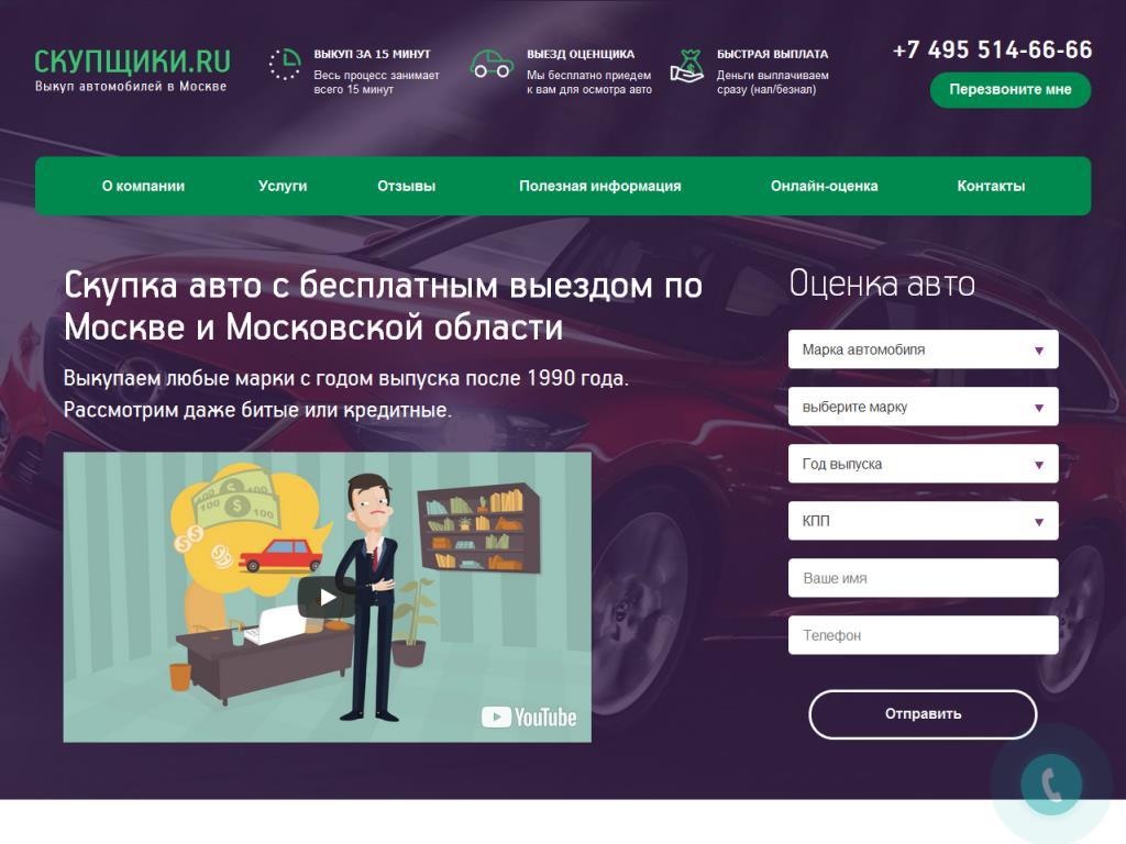 Skupshiki.ru Ивана Франко