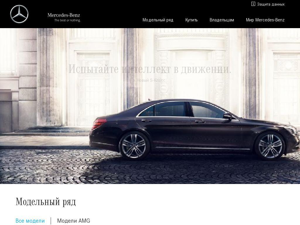 Mercedes-Benz Rus